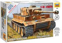 "Немецкий танк Т-VI ""Тигр"" (масштаб: 1/72)"