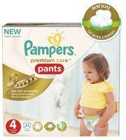 "Подгузники-трусики ""Premium Care Pants Maxi"" (9-14 кг; 22 шт)"