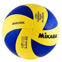 Мяч волейбольный Mikasa MVA 350 L