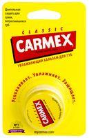 "Бальзам для губ ""Carmex Lip Balm Classic"" (баночка)"