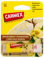 """Бальзам для губ """"Carmex Lip Balm Vanilla"""" SPF 15"""