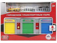 """Игровой набор """"Гараж. Городской транспортный парк"""""""
