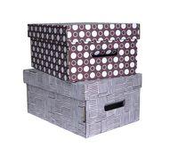 "Набор коробок ""Kardeco"" (2 шт.; коричневые)"