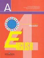 English 4: Reader