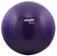 Мяч гимнастический GB-101 55 см (фиолетовый)