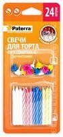"""Набор свечей для торта с держателями """"Праздничные"""" (24 шт.)"""
