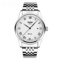 Часы наручные (серебристые; арт. SKMEI 9058-11)