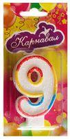 """Свеча для торта """"Цифра 9"""""""