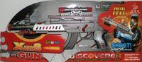 "Автомат ""Discover Xm8-Gun"""