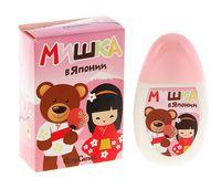 """Душистая вода для детей """"Мишка в Японии"""" (50 мл)"""