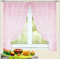 """Шторы """"Кати"""" (130х170 см; розовые)"""