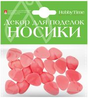 Носики декоративные (20х15 мм; розовые)