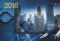 """Календарь квартальный на 2016 год """"Офисный стиль. Мегаполис"""""""