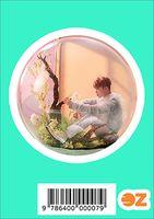 """Глянцевая наклейка """"BTS. Jimin"""" (арт. 0007)"""