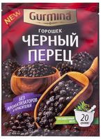 """Перец черный горошек """"Gurmina"""" (20 г)"""