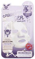 """Тканевая маска для лица """"Молочная"""" (23 мл)"""