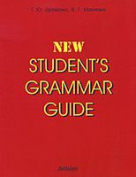New Student`s Grammar Guide