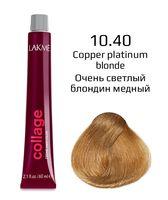 """Крем-краска для волос """"Collage Creme Hair Color"""" (тон: 10/40, очень светлый блондин медный)"""