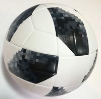 Мяч футбольный 2018 №5