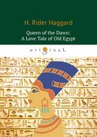 Queen of the Dawn: A Love Tale of Old Egypt (м)