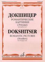 Докшицер. Романтические картинки. (Этюды). Для трубы соло