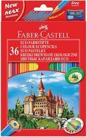 """Цветные карандаши Faber-Castell ECO """"ЗАМОК""""  (36 цветов + точилка)"""