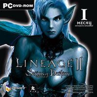 Lineage II: Scions of Destiny (DVD)