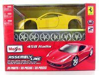 "Модель машины ""Ferrari F458"" (масштаб: 1/24)"