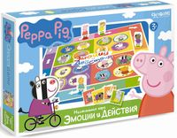 """Peppa Pig. Эмоции и действия"""""""