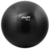 Мяч гимнастический GB-101 (65 см; чёрный)