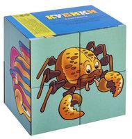 """Кубики """"Для самых маленьких"""" (4 шт.; арт. 87316)"""