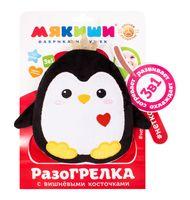 """Игрушка-грелка """"Пингвинёнок"""" (29 см)"""