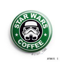 """Значок маленький """"Звездные войны. Кофе"""" (арт. 005)"""