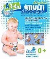 """Подгузник для плавания """"Multi Diapers Lights"""" (3-6 кг)"""