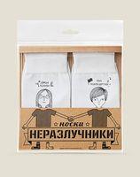 """Носки мужские хлопковые """"Неразлучники. Пол Маккартни и Джон Леннон"""""""