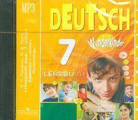 Deutsch 7. Lehrbuch. Wunderkinder