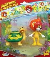 "Набор ""Львенок и Черепаха"""