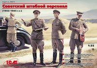 """Набор миниатюр """"Советские генералы II МВ"""" (масштаб: 1/35)"""
