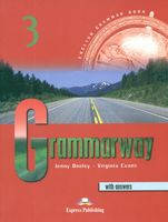 Grammarway. Level 3
