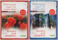 Папка для акварели (А4; 20 листов)