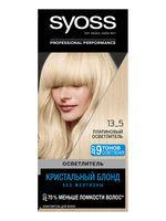 """Осветлитель для волос """"13-5 платиновый осветлитель"""" (115 мл)"""