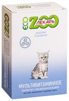 """Витамины для котят """"Здоровье и развитие"""" (120 шт.; с фосфором и кальцием)"""