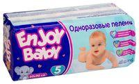 """Пелёнки одноразовые детские """"Enjoy Baby"""" (5 шт.; 600х900 мм)"""