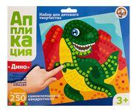 "Картина-аппликация ""Динозавр"""