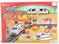 """Железная дорога-конструктор """"Твой Старт"""" (арт. Б40585)"""