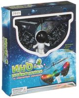 """Игрушка на радиоуправлении """"Инопланетянин"""" (арт. ZYB-B0272)"""