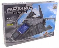 """Конструктор """"Армия. Самолет-невидимка"""" (256 деталей)"""