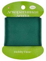 """Лента атласная """"Hobby Time"""" (темно-зеленая; 50 мм; 3 м)"""