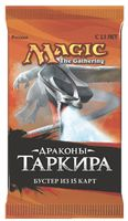 "Бустер ""Magic the Gathering. Драконы Таркира"" (15 карт)"