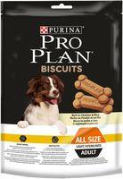 """Печенье для собак """"Biscuits Light"""" (400 г; курица и рис)"""